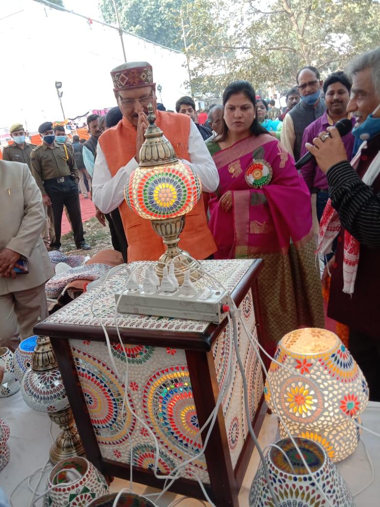 Roop Handicrafts