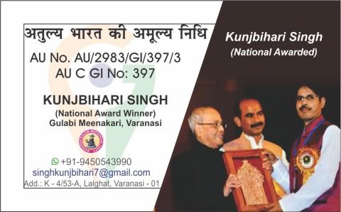 Kunj Bihari Singh